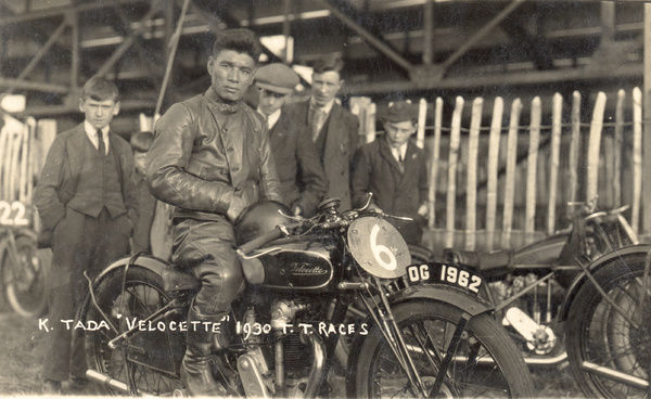 Kenzo Tada worked for the Japanese Velocette importer; he was invited to take part in the 1930 Junior TT